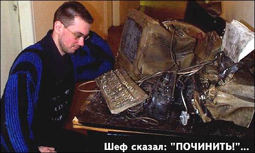 http://ezpc.ru/HUMOR/PCSAFOTO/image026.jpg